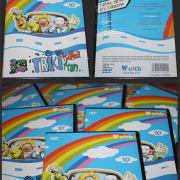 DVD-10 txiki