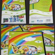 DVD-11 txiki